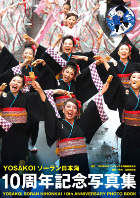 【(#`▽´)】金沢市民が富山県に粘着する理由 六->画像>104枚